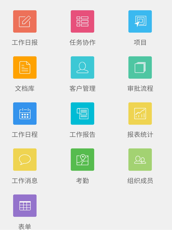 Screenshot_2019-12-12-13-06-14-497_com.tencent.mm.jpg